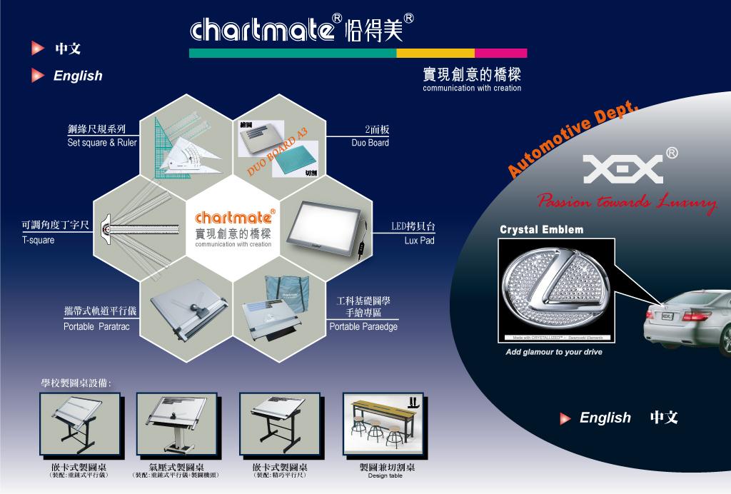 Welcome To Crystalemblem Com Products Crystal Emblem